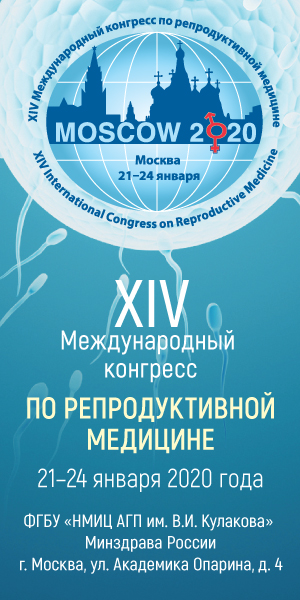 reproduct congress